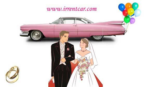 کرایه ماشین عروس قدیمی در تهران