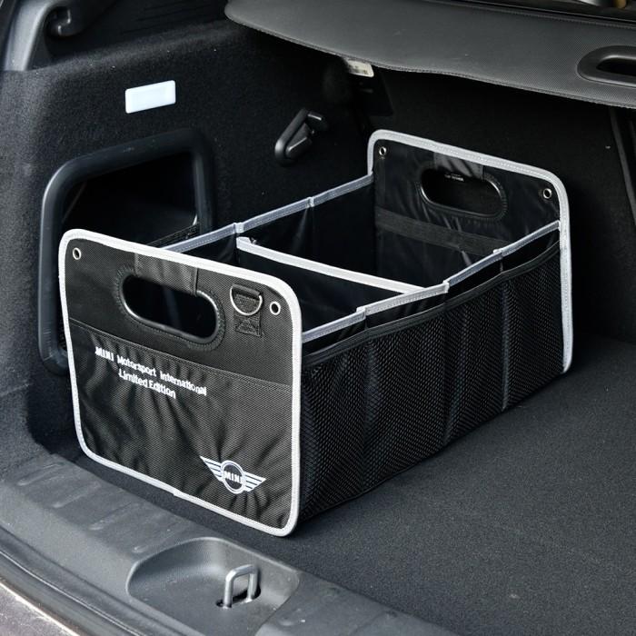 جعبه نظم دهنده صندوق  عقب خودرو