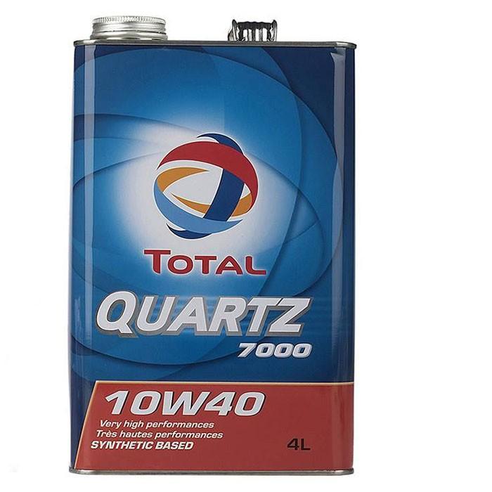 خرید اینترنتی روغن موتور توتال به همراه کدهای روغن موتور Quartz 7000