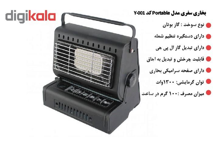 وسیله گرمایشی سفری مدل Portable کد Y-001