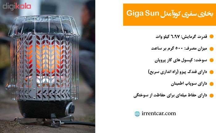 بخاری سرامیکی سفری گازی کووآ مدل Giga Sun