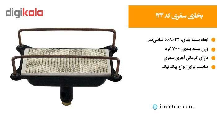 بخاری سرامیکی پیک نیکی گازی سفری کد 123