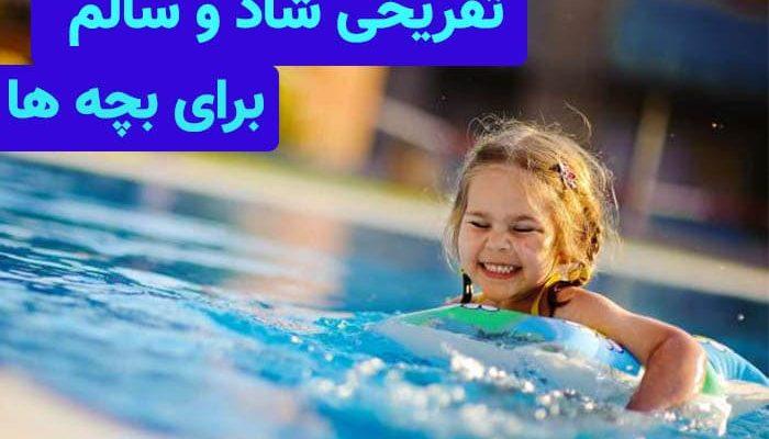 خرید ارزان ترین قایق بادی کودکانه