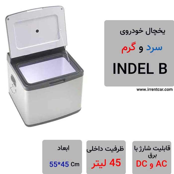 خرید اینترنتی یخچال فندکی ماشین دیجی کالا با ارسال رایگان