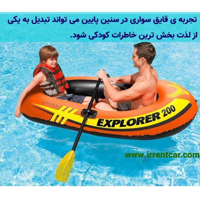 قایق بادی کودکانه مدل پارویی | خرید قایق موتوری بچگانه