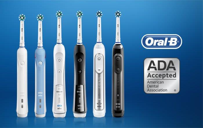 مسواک برقی اورآل بی . خرید مسواک برقی  oral b-  نمایندگی مسواک برقی oral b